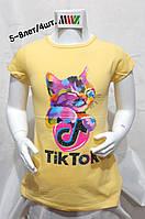 """Футболка детская для девочки удлиненнная""""Tik Tok""""5-8лет,цвет уточняйте при заказе, фото 1"""