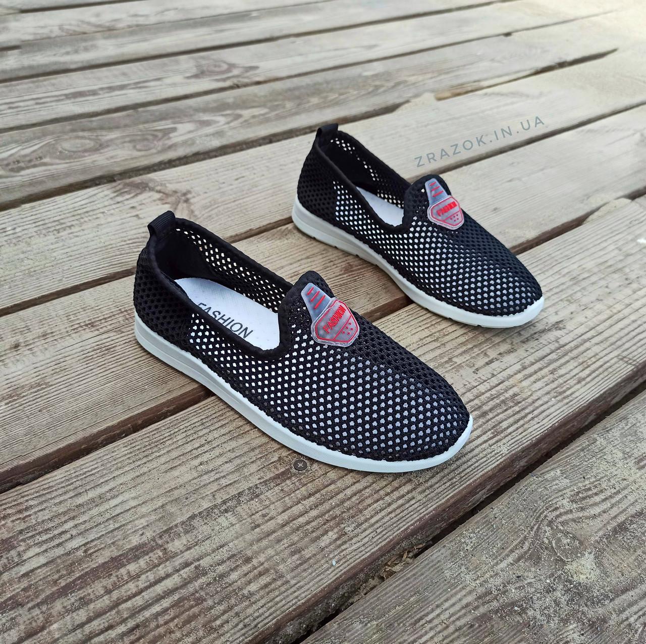 Сліпони чорні мокасини літні кросівки сітка текстиль жіночі легкі сліпони чорні кросівки сітка арт 675