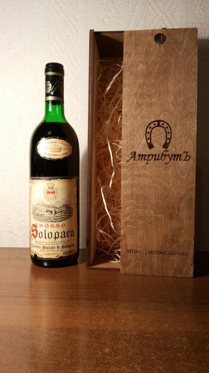 Вино 1986 года  Solopaca  Италия