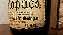 Вино 1986 года  Solopaca  Италия, фото 3