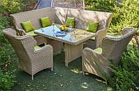 Комплект ротанговой садовой мебели Грегори