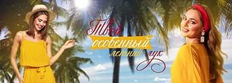 Интернет-магазин  Stilyaga-Shop.com.ua