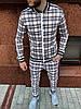 Спортивный костюм мужской модный стильный бежевый в клеточку Тренер