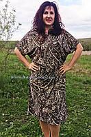 Женское летнее платье (с 56 по 64 размер)