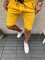 Котонові чоловічі шорти білого кольору, фото 2