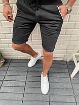 Котонові чоловічі шорти білого кольору, фото 3