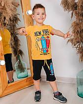 Детские трикотажные костюмы для мальчика Нью-Йорк!. Турция. 1-8 лет.