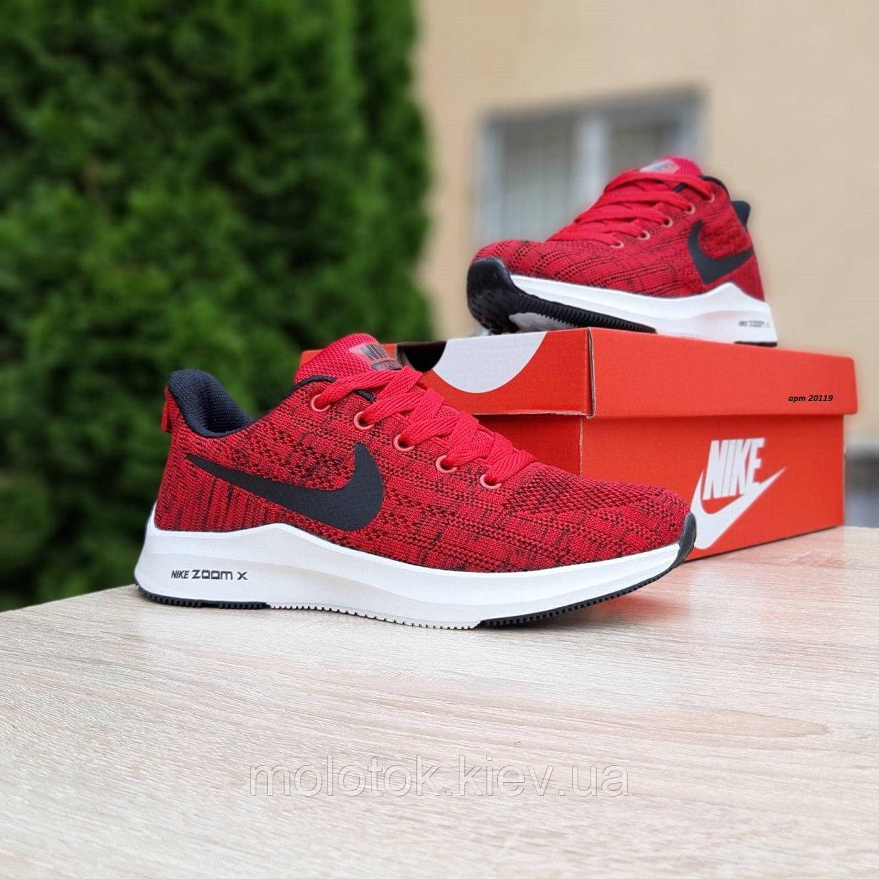 Женские кроссовки в стиле Nike Zoom AIR красные