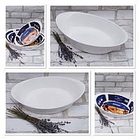 Форма для запікання овальна, білого кольору фірми Luminark, розмір 35х20 см, фото 1