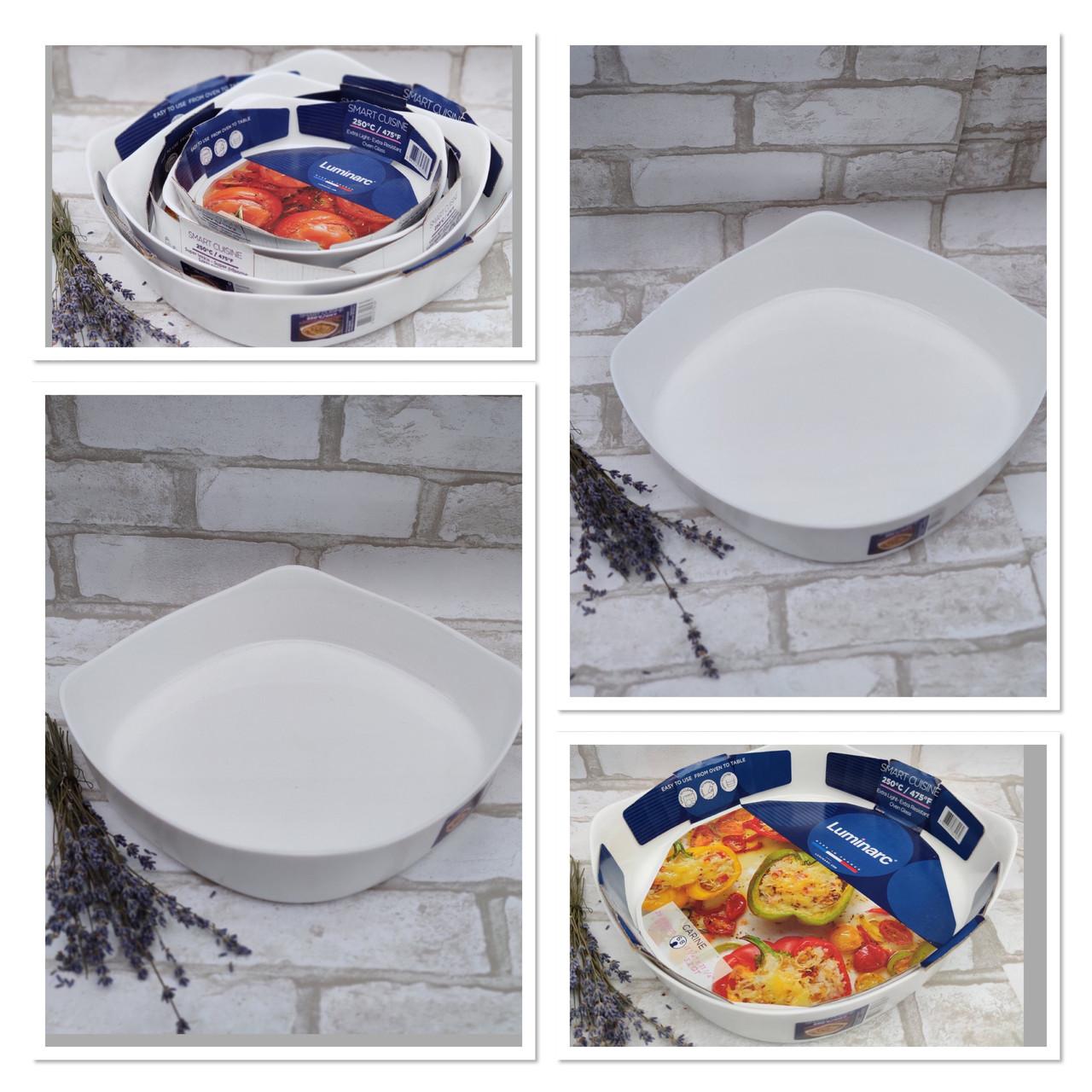 Форма для запікання квадратна, білого кольору фірми Luminark, розмір 20х20 см, 1 л