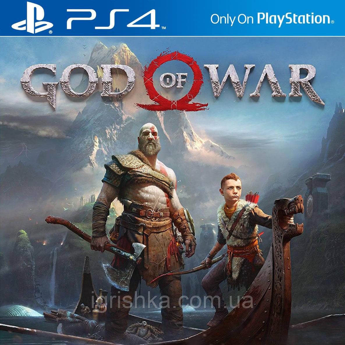 God of War Ps4 (Цифровий аккаунт для PlayStation 4) П3