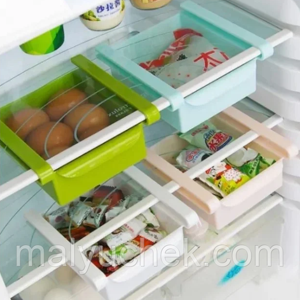 Органайзер для холодильника refrigerator shelf (1 шт)
