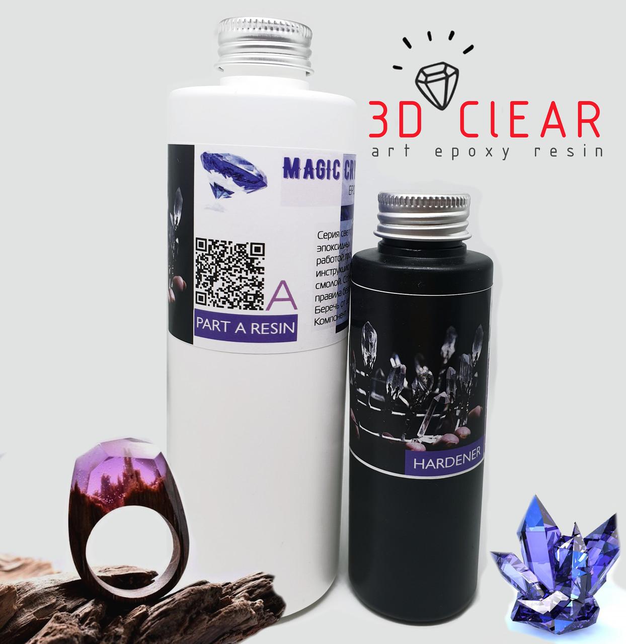Magic Crystal 3D Clear-жидкая и идеально прозрачная смола для украшений и декора (уп-ка пробник 260 г)
