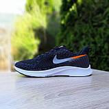 Чоловічі кросівки в стилі NIKE Zoom AIR чорні з помаранчевим, фото 10