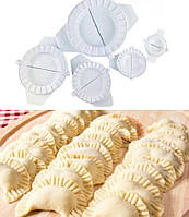 Набір Прес Форм для Приготування Чебуреків Вареників Пельменів HuanYi, фото 1