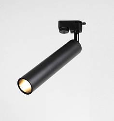 Точечный трековый светильник. Модель QM-105.
