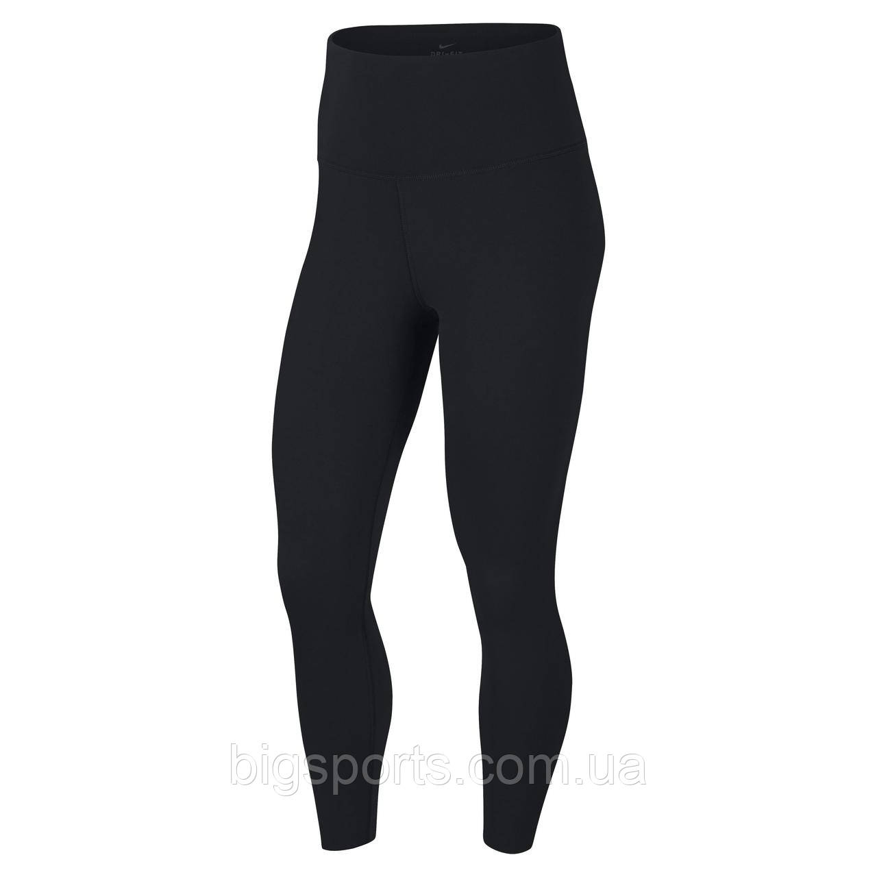 Лосины жен. Nike Yoga Luxe 7/8 Tight (арт. CJ3801-010)
