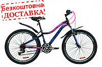 """Гірський підлітковий велосипед ST 26"""" Discovery KELLY AM Vbr рама-16"""" з крилом Pl 2020"""
