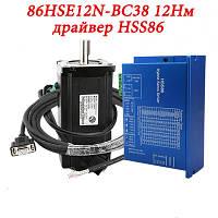 Гібридний кроковий двигун з енкодером 86HSE12N-BC38 12Нм і драйвером HSS86