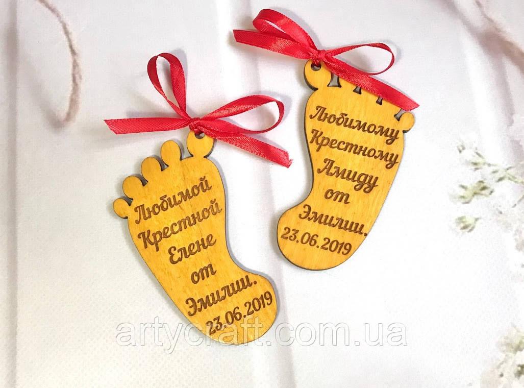 """Деревянная ножка с гравировкой для крестных родителей """"Любимым крестным"""" (именная) 10 см Калужница"""