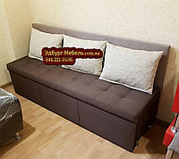 Диван для узкой кухни со спальным местом, 1800х550х800мм, фото 1