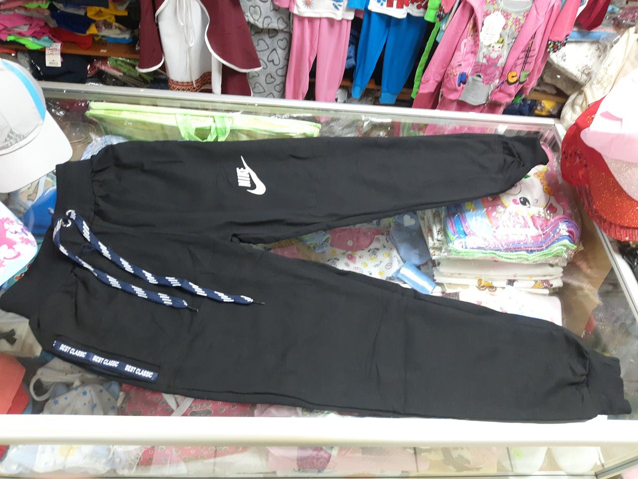 Спортивные брюки детские для мальчика с карманами Подростковые р.140 - 176