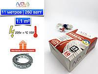 11 метров (1.1 м2) | 260 ватт. Готовый комплект нагревательного кабеля Nova Therm | Гарантия 10 лет