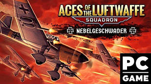 Aces of the Luftwaffe Squadron – Nebelgeschwader  PC