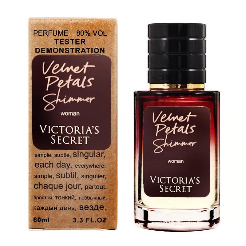 Victoria's Secret Velvet Petals Shimmer - Selective Tester 60ml