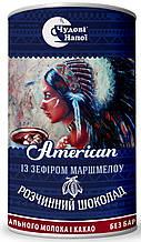 """Розчинний шоколад American ТМ """"Чудові напої"""", 200г)"""