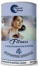 """Розчинний шоколад Fitness ТМ """"Чудові напої"""", 200г"""