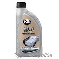 Активная пена Active Foam 1кг M890 К2, фото 1