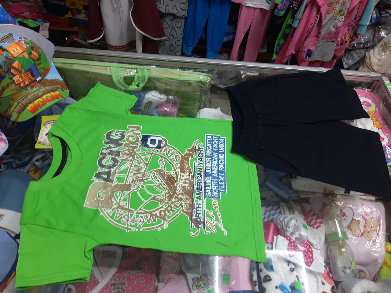 Летний детский костюм для мальчика футболка и шорты р.98-116
