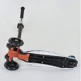 Самокат трехколесный для мальчика Best Scooter Maxi А 25531 /779-1329, фото 4