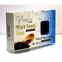 """Мыло с чёрным тмином Hemani (Хемани) глицериновое натуральное """"Black Seed Soap"""""""