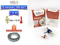 18 метров (1.8 м2) | 268 ватт. Готовый комплект нагревательного кабеля Nova Therm | Гарантия 10 лет
