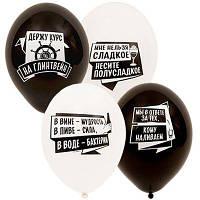 """Латексные шары Belbal с рисунком Алко-зож 14"""" 36 см, 5 шт"""