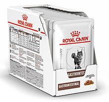 Лечебный влажный корм для кошек Royal Canin Gastro Intestinal Feline блок 85 г*12 шт.