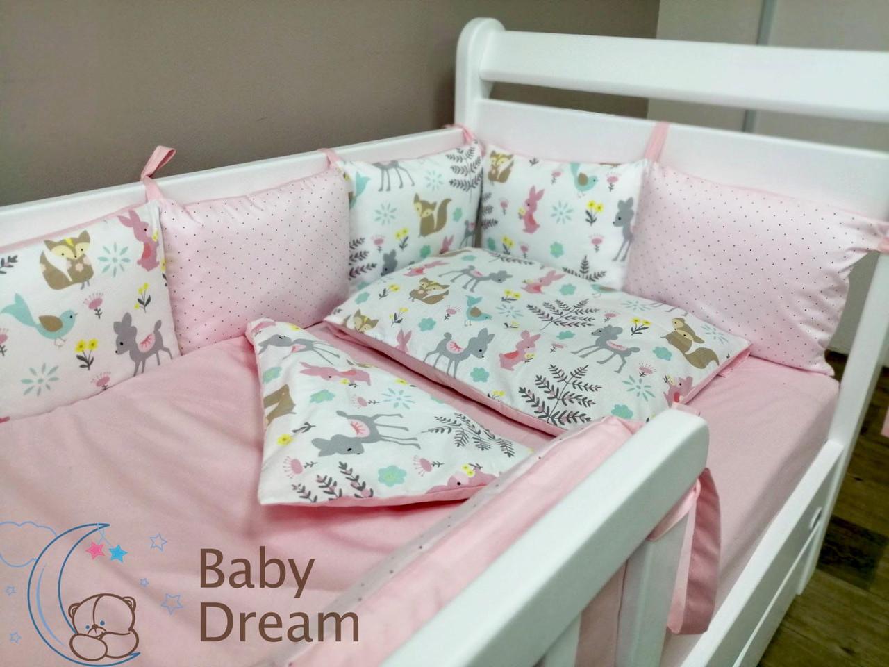 Комплект элитного постельного подросткового белья с бортиками (подушечками) для девочки от 3 лет