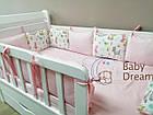 Комплект элитного постельного подросткового белья с бортиками (подушечками) для девочки от 3 лет, фото 3