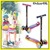 Детский самокат,четырехколесный со светящимися колесами.Самокат складной 4 колеса Best Scooter .Детский скутер