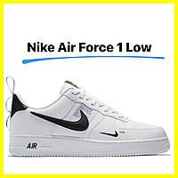 Кожаные мужские кроссовки Nike air force 1 LV8 Utility White белые 41, 42, 43, 44, 45, 46