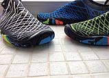 Качественная обувь для пляжа, бассейна (аквашузы), р.41 (265мм) УЦЕНКА!, фото 8