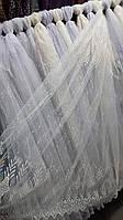Тюль кремовый фатин , высота 1.6 (Турция)