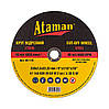 Ataman диск отрезной по металлу 230х2,5х22,23мм,  40-116
