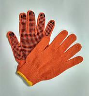 Перчатки WERK, оранжевые, черная точка ПВХ , р.10,  WE2129