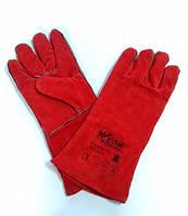 Перчатки WERK, замшевые красные, краги, р.11,  WE2128