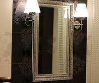 Зеркало в раме 550х900 мм