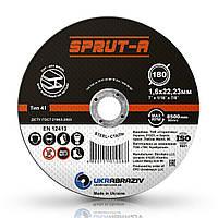 Спрут-А диск отрезной по металлу 180х1,6х22,23мм,  SP1801622