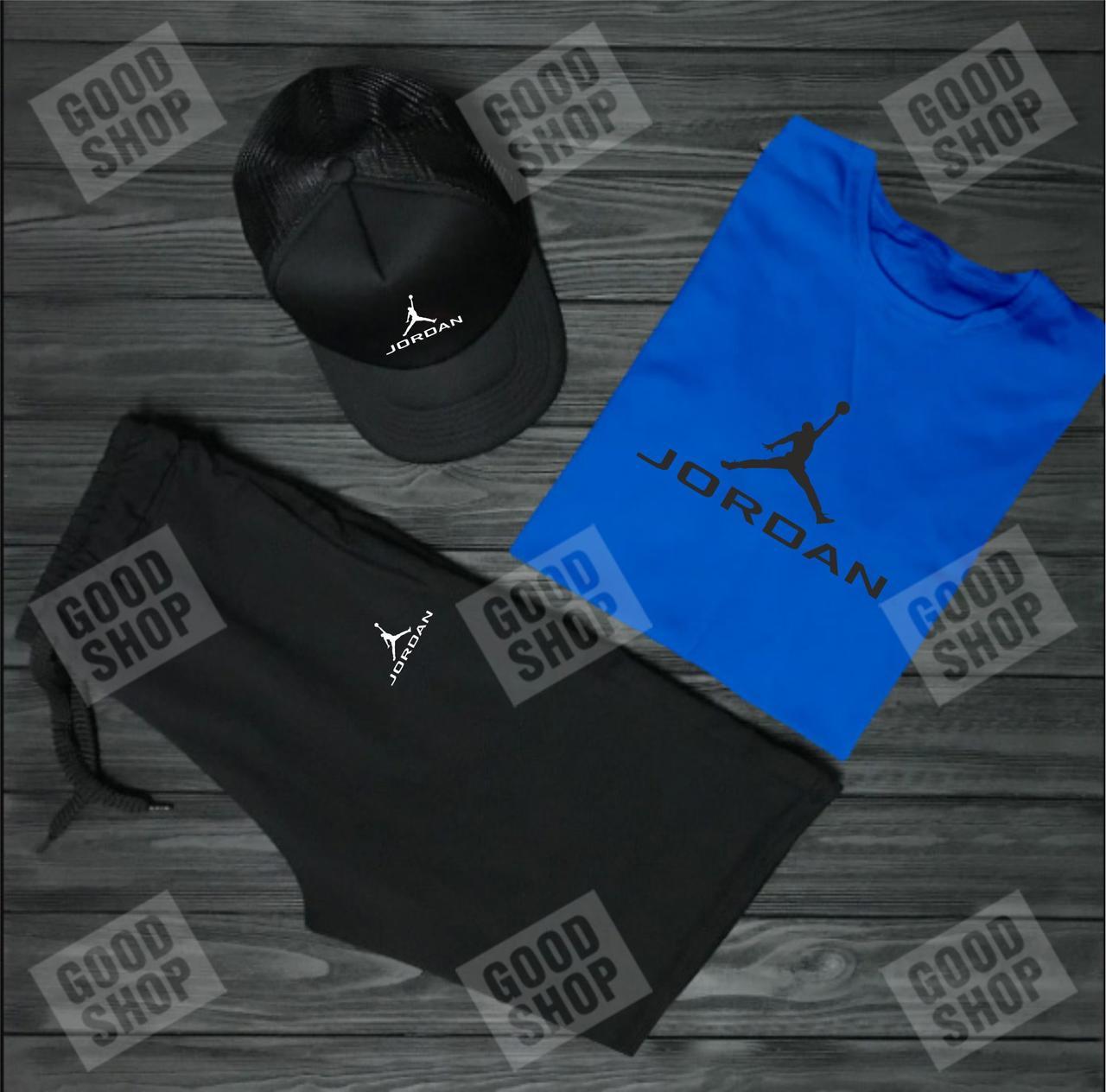 Мужской костюм тройка кепка футболка и шорты Джордан (Jordan), летний мужской костюм, копия